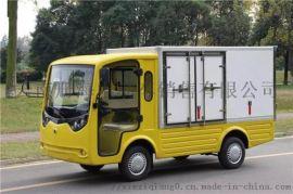 昆明监狱电动送餐车,电动送水车LD-02DS