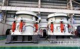 红星机器HP300圆锥破 液压圆锥破300优惠价格