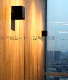 鋁塑板金屬複合防火裝飾板