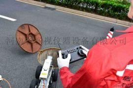 陕西管道机器人厂家、陕西管道检测爬行器