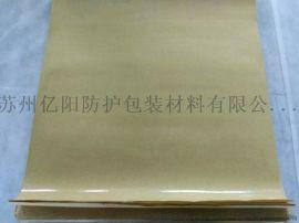 VCI气相防锈淋膜纸多金属包装出口防锈纸