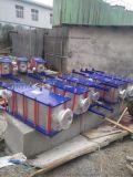 全焊接全焊式全焊型全焊板式换热器及板式换器机组