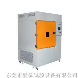 AP-XD国外氙灯老化箱测试箱
