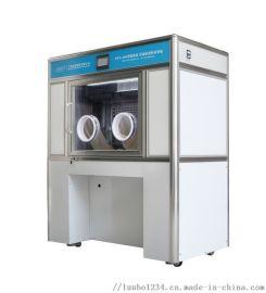 青岛路博LB-800S全自动称量系统