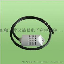 CG-02-M 微型室内温湿度变送器