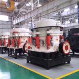 紅星機器液壓圓錐破碎機 時產100-500噸圓錐破價格