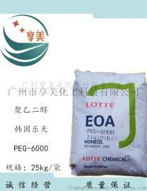 醫藥級聚乙二醇4000 peg6000片劑I膠囊劑