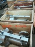 不锈钢潜水搅拌机立式防缠绕