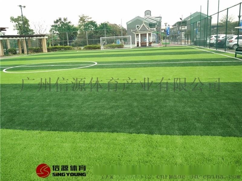 人造草足球场建设厂家环保人造草足球场施工建设