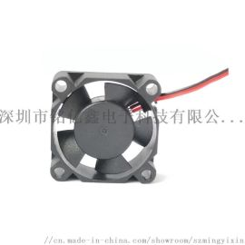 厂家定制加湿器香薰机空气净化器3010直流散热风扇