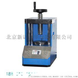 40吨压片机 ZYP-40TS全自动粉末压片机