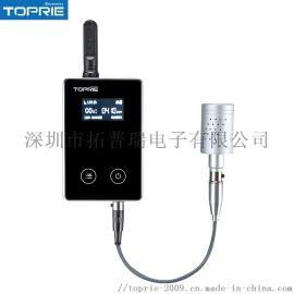 CO2二氧化碳GPRS传感器空气质量检测仪