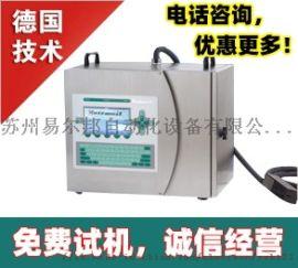 【免费试机】苏州电子打码机,二维码打码,序列号打码