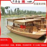 陕西咸阳湿地旅游船多少钱