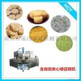 浙江杭州绿豆糕机一台多少钱