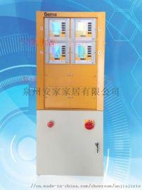 金马喷枪2F控制器  控制柜 手动控制器
