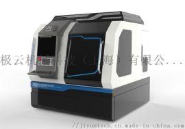 肯纳WIDMA五轴数控工具磨床 RX5 Neo
