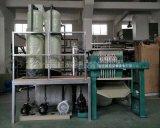 宁波宏旺洗车废水处理设备厂家