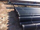 供应3PE防腐保温钢管