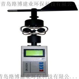 LB-FYQ4手持式五参数气象站