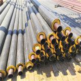 阜新聚氨酯泡沫保溫管DN900/920硬質聚氨酯保溫管