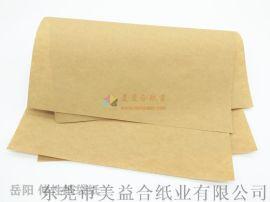 湖南岳阳林纸山岳伸性纸袋纸 牛皮纸