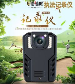 连云港市执法记录仪出售供应/执法记录仪解决方案
