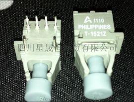 安华高光纤收发射器