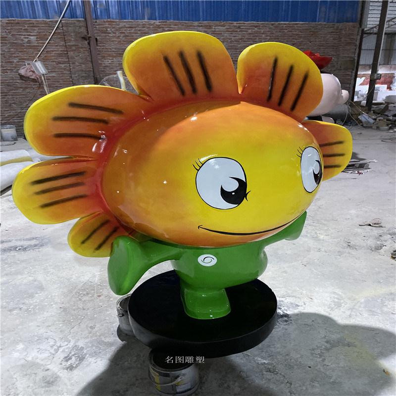 户外玻璃钢向日葵雕塑 幼儿园卡通植物雕塑