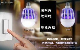 LED燈滅蚊神器趕集廟會地攤江湖產品25元模式拿貨渠道