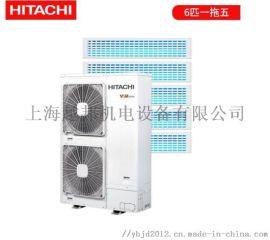 日立家用  空调代理6p一拖五风管机,免配送费,0元测量报价