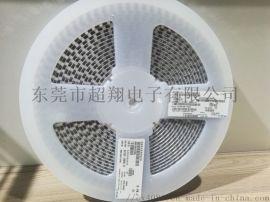 SLF7045T-100M1R3-PF-TDK功率电感,tdk贴片电感