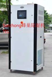SanZhong  蜂巢除湿机 塑料干燥机
