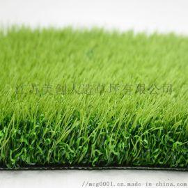 美创足球场专用免填充人造草坪