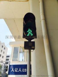 300型静态人行信号灯 信号灯厂商 信号灯设计方案