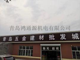 青岛扎丝 焊条 厂家直销