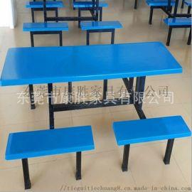 东莞员工食堂餐桌椅 耐用员工食堂餐桌椅