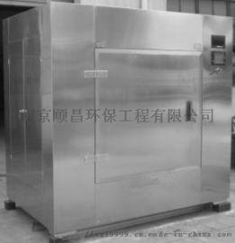 微波干燥器,新型节能环保型微波真空干燥箱