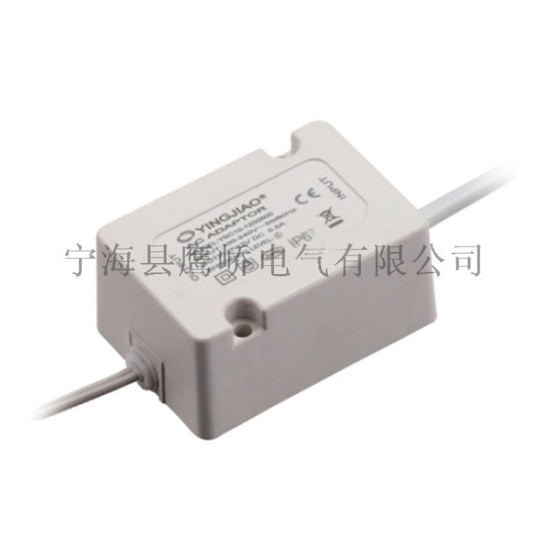 CE认证LED驱动电源 ICP防水处理 12V1A驱动电源
