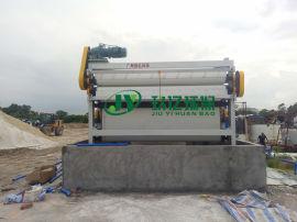 大型污水处理设备 污泥带式压滤机