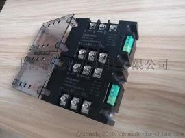 满志电子 力矩电机调速模块 力矩电机调速器 STY-200A-L