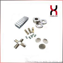 釹鐵硼強磁 強力磁鐵 磁鋼 磁性材料