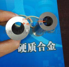 钨钴合金套管 硬质合金管 耐磨钨钢套管可定制尺寸