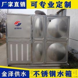 不锈钢消防与生活水箱安装方式