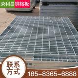 钢格板,沟盖板价格,成都热镀锌钢格板,四川钢格板