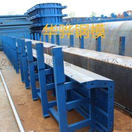 桥梁钢模板 定型钢模板 建筑模板 厂家