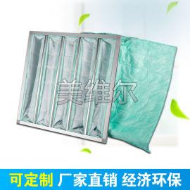 F6无纺布中效过滤器袋式中效过滤器中效空气过滤器