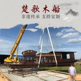 浙江南湖紅船11米紅船哪家強