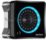 OptiTrack Prime17w 动作捕捉摄像头