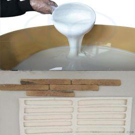耐酸碱水泥混凝土模具胶 模具矽胶